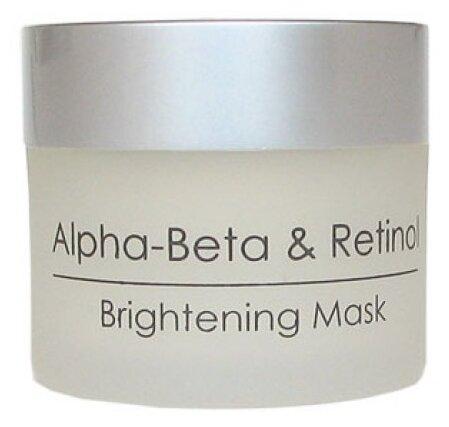 Holy Land Alpha-Beta & Retinol (Abr) Brightening Mask осветляющая маска