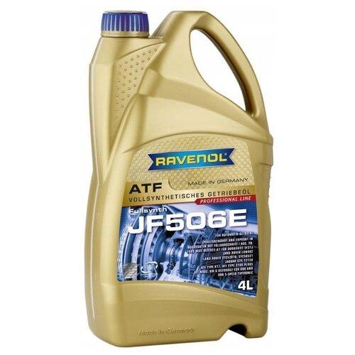 Трансмиссионное масло Ravenol ATF JF506E 4 л