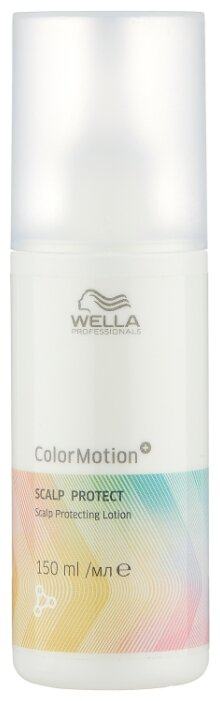 Wella Professionals Color Motion+ лосьон для защиты