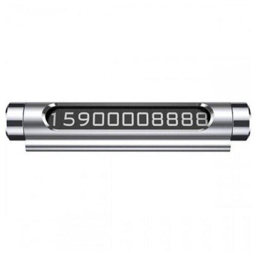 Эмблема Baseus Табличка с номером телефона в машину All Metal Dual-number (ACNUM-C01/ACNUM-C0S) серебряный