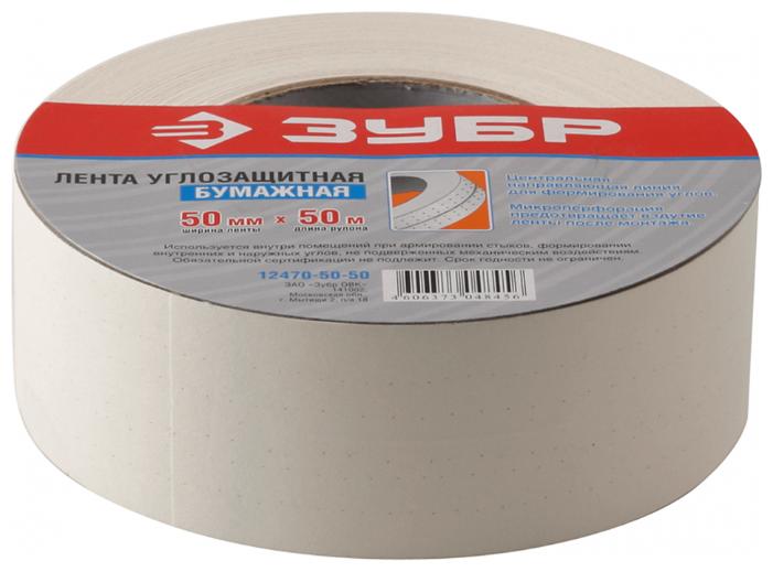 Угловая уплотнительная лента ЗУБР 12470-50-50 50 мм