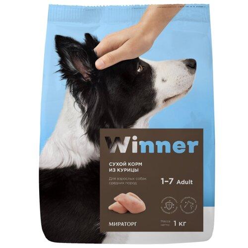 Сухой корм для собак Winner 1 кг (для средних пород)