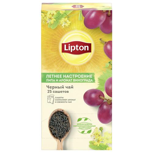 Чай черный Lipton летнее настроение с цветками липы и ароматом винограда в пакетиках , 25 шт.