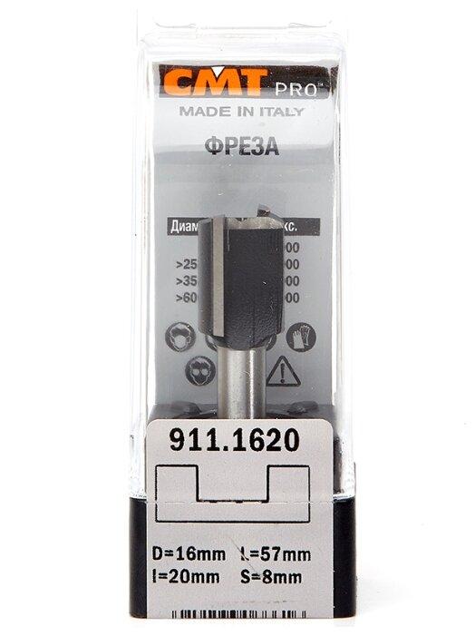 Фреза CMT 911.1620
