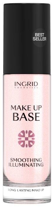Ingrid Cosmetics база под макияж осветляющая Makeup