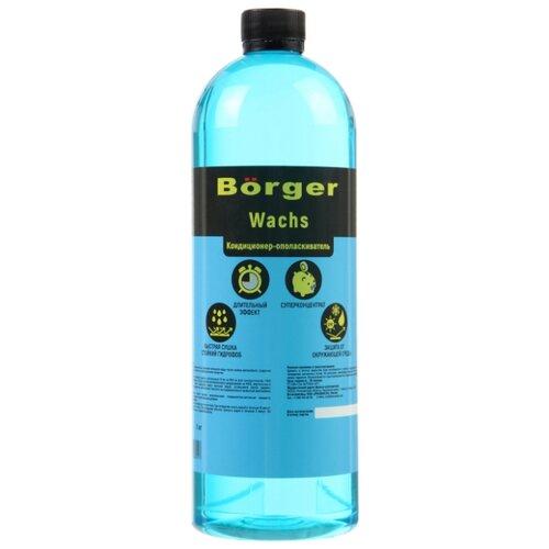 Воск для автомобиля Borger жидкий для быстрой сушки Wachs 1 л
