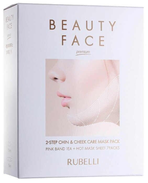 Rubelli Набор масок + бандаж для подтяжки контура Beauty Face Premium