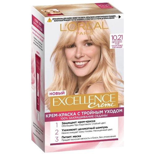 L'Oreal Paris Excellence стойкая крем-краска для волос, 10.21, Светло-светло русый перламутровый осветляющий стойкая крем краска для волос l oreal paris excellence оттенок 7 1 русый пепельный