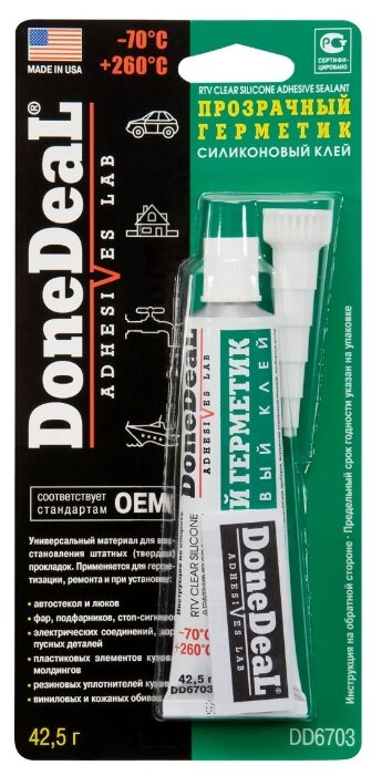 Силиконовый клей-герметик для стекол Done Deal DD6703