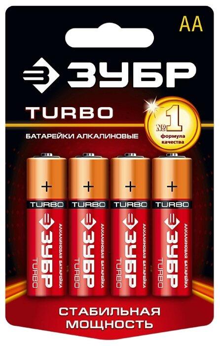 Батарейка ЗУБР AA Turbo
