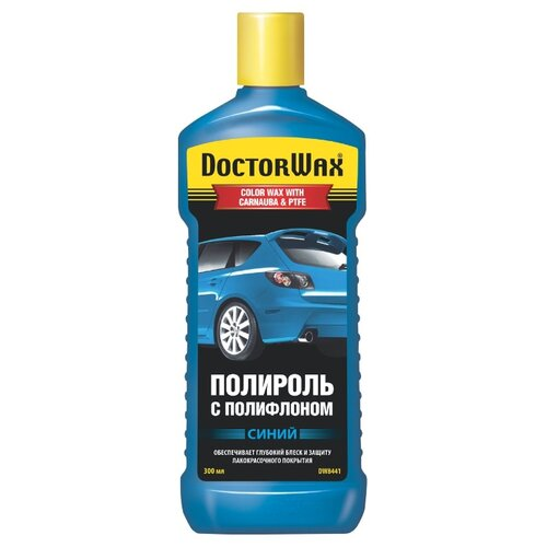 Doctor Wax полироль для кузова с полифлоном DW8441 синий, 0.3 л doctor wax полироль для кузова черный dw8316 0 3 л