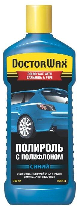 Doctor Wax полироль для кузова с полифлоном DW8441 синий, 0.3 л