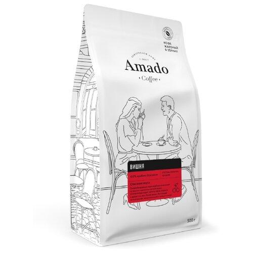 Кофе в зернах Amado Вишня, 500 г недорого