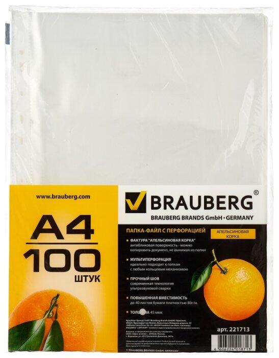 Купить BRAUBERG Папка-файл перфорированная Апельсиновая корка, А4, 45 мкм, 100 шт. бесцветные по низкой цене с доставкой из Яндекс.Маркета (бывший Беру)