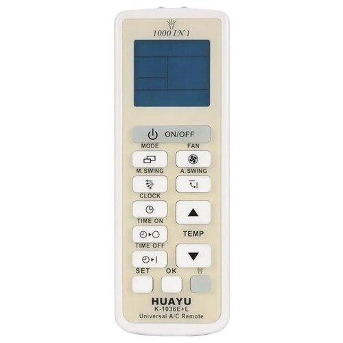 Пульт ДУ Huayu K-1036E+L для кондиционера бежевый