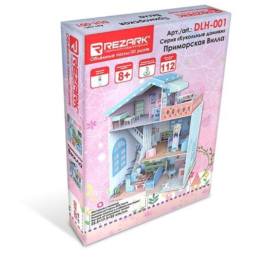 Сборные модели (пенополистирол) REZARK DLH-001 Серия Кукольные домики Приморская вилла  - купить со скидкой