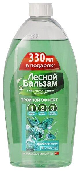 Лесной бальзам ополаскиватель Тройной эффект Двойная мята — купить по выгодной цене на Яндекс.Маркете
