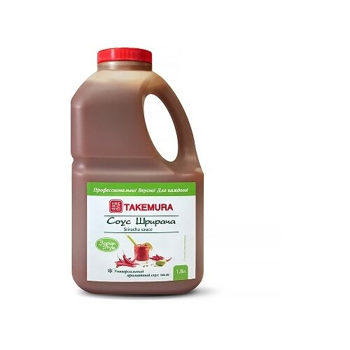 Соус Takemura Шрирача Premium, 1.8 л соус takemura кимчи 215 мл