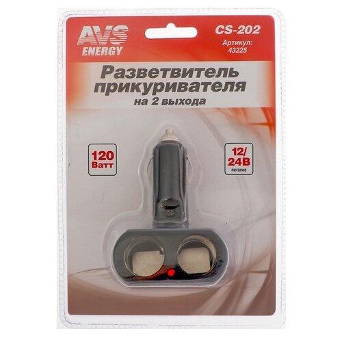 Разветвитель прикуривателя AVS CS202 черный