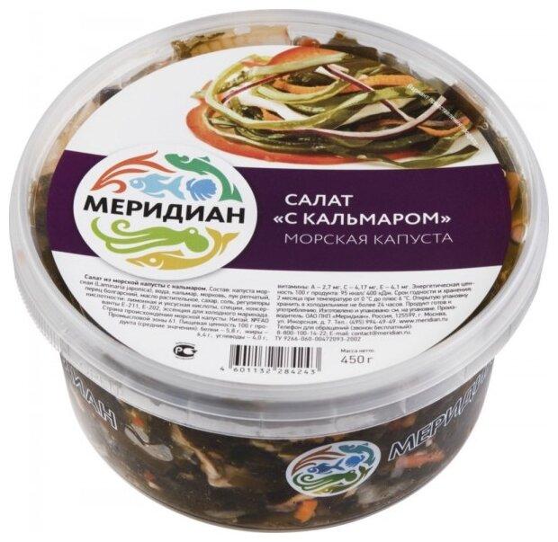 Меридиан Морская капуста салат С кальмаром