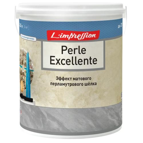 Декоративное покрытие L'impression Perle Excellente Нерето 5100BR48 036 2.5 л 3 кг