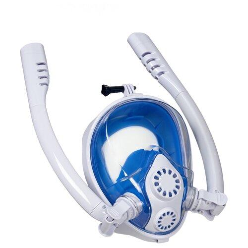 Набор для плавания BRADEX полнолицевой с двумя трубками, размер S/M синий/серый