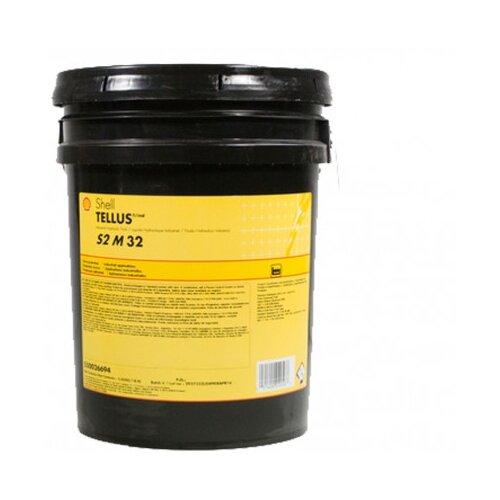 Гидравлическое масло SHELL Tellus S2 M 32 20 л