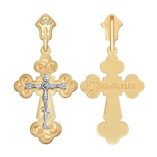 SOKOLOV Крест из комбинированного золота с гравировкой 121020