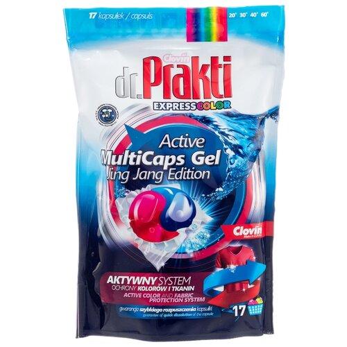 Dr.Prakti капсулы Express Color Duo caps (MultiCaps Gel) для цветного белья, пакет, 17 шт