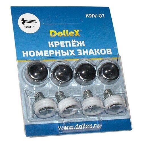 Крепёжный комплект Dollex KNV-01 хром