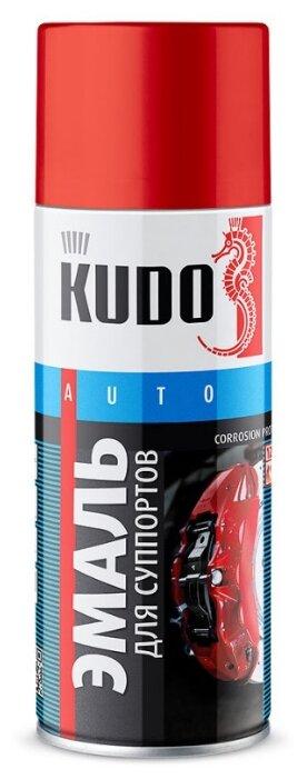 KUDO аэрозольная Эмаль для суппортов