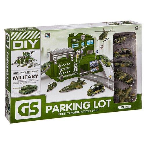 Купить Chengmei toys Военный участок с парковкой Г93576 зеленый/серый, Детские парковки и гаражи