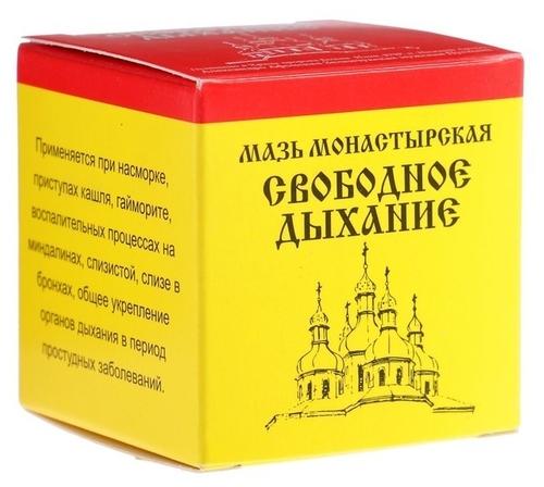 """Мазь Бизорюк Монастырская """"Свободное дыхание"""" (Александро-Афонская пустынь) 28 мл — цены в магазинах рядом с домом на Яндекс.Маркете"""
