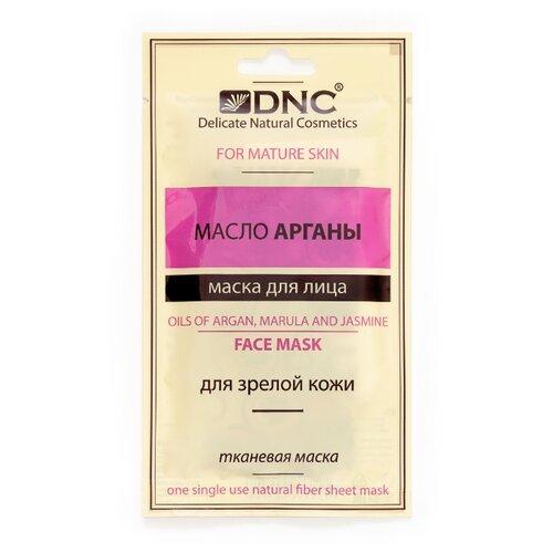Тканевая маска для лица Масло Арганы DNC, 15 мл