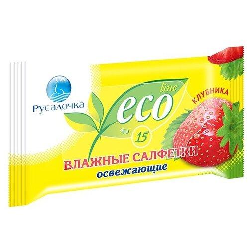 Купить Влажные салфетки Русалочка Eco Line Клубника, 15 шт.