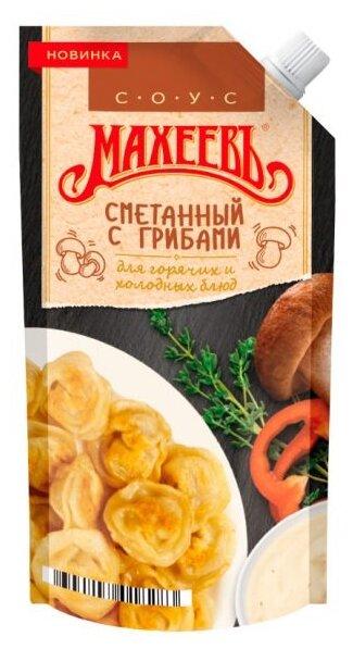 Соус Махеевъ Сметанный с грибами 50,5% 200г