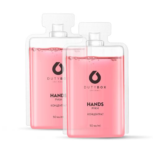 Жидкое мыло-концентрат для рук DutyBox Малиновый йогурт (2 шт.), 100 мл жидкое крем мыло для рук малиновый йогурт 500 мл
