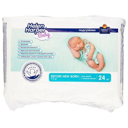 Helen Harper подгузники Before New Born (1-3 кг) 24 шт.