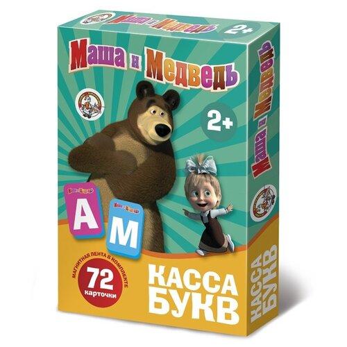 Купить Набор букв Десятое королевство Маша и медведь, Обучающие материалы и авторские методики
