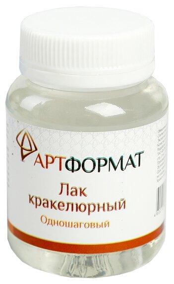 Лак АРТФОРМАТ кракелюрный (одношаговый) AF05-083-01 100 мл