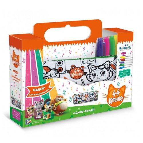 Купить Origami Сумка для раскрашивания 44 Котенка (04662), Роспись предметов