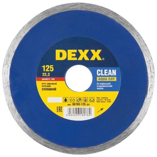 Диск алмазный отрезной 125x22.2 DEXX 36703-125_z01 1 шт. диск алмазный отрезной 115x22 2 dexx 36702 115 z01 1 шт