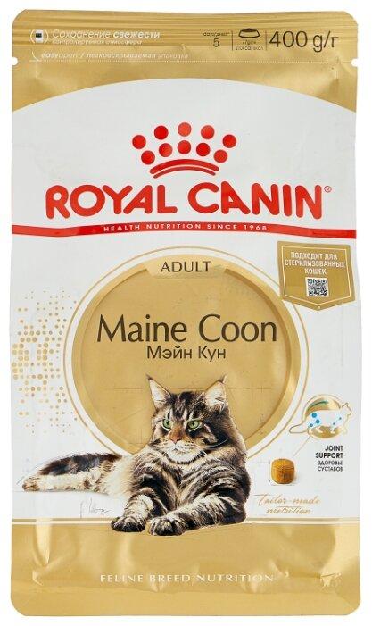 Корм для кошек Royal Canin Мейн-кун