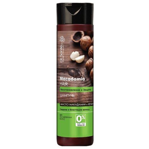 Купить Dr. Sante шампунь Macadamia Hair Восстановление и защита, 250 мл