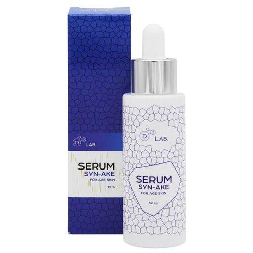 D2 Lab Serum Syn-Ake Сыворотка для лица со змеиным пептидом для зрелой кожи, 50 мл