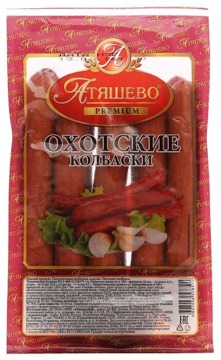 Атяшево Колбаски Охотские