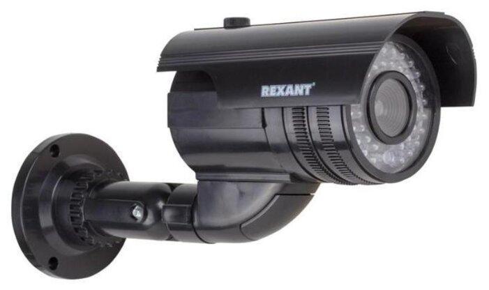 Муляж камеры видеонаблюдения REXANT 45 0250