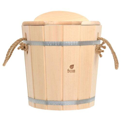 Банные штучки Запарник с пластиковой вставкой с крышкой 12 л бежевый