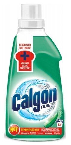 Calgon Гель для смягчения воды Антибактериальный 650 мл