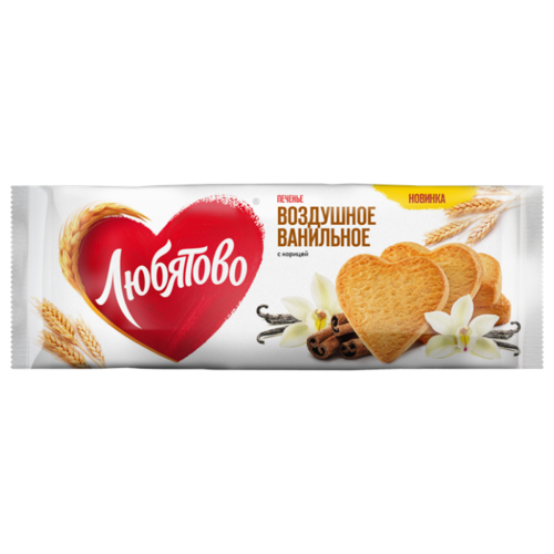 цена на Печенье Любятово Воздушное ванильное с корицей, 200 г